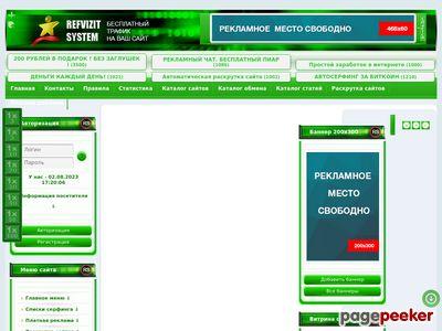 refvizit.ru