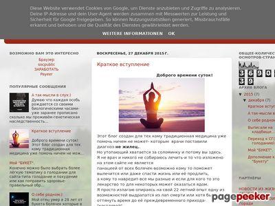 s-golodanie.blogspot.com