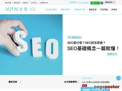 seoseo.com.tw thumbnail