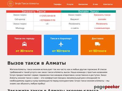 Simple Taxi Алматы - служба вызова такси Алматы