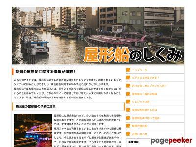 sohbetedek.net