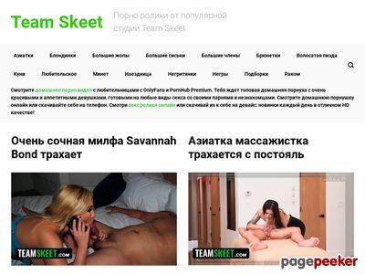 super-orujie.ru