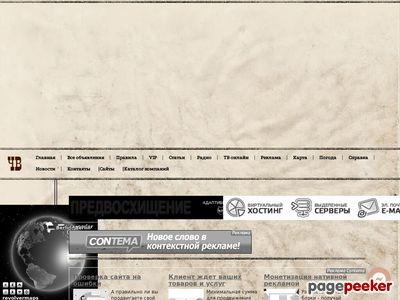vedomosti74.ru
