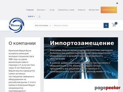 ООО «Варумъ» - продаем серверы и мониторы.