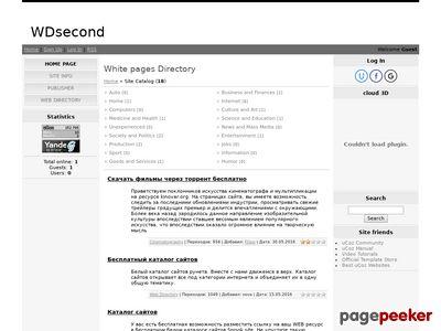 Скриншот сайта wdsecond.ucoz.com