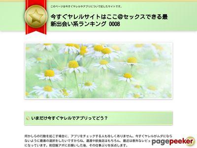 Apelacje.info
