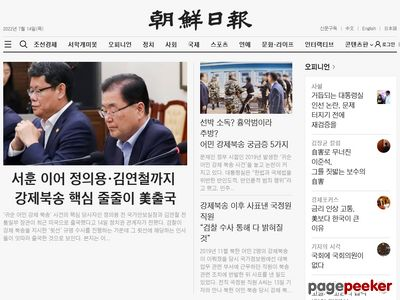 朝鲜日报网