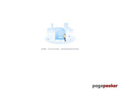 北京慧嘉森教育科技有限公司