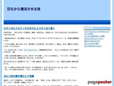 Tworzenie stron WWW - pozycjonowanie, projektowanie