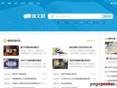 中学语文资源网