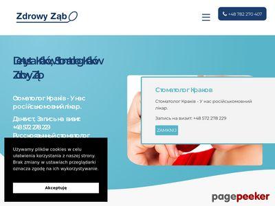 Stomatolog Kraków - Zdrowy Ząb
