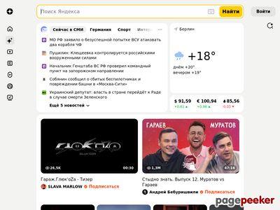 yandex.ru thumbnail