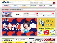 bookoff.co.jp screenshot