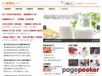 caipiaogu.com screenshot