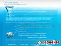goldfishsib.ru screenshot