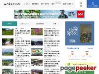 yamakei-online.com screenshot