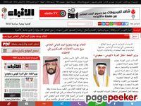 Alanba.com.kw -    جريدة الأنباء الكويتية