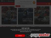 www.sport-for-all.com