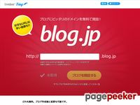 Blog.jp -