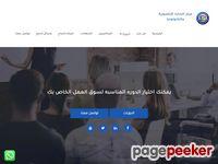 www.egelec.com