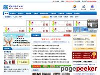 Webguidesetup.com - Your Professional Website Within Hours