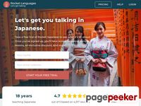 Rocket Japanese Premium - Learn Japanese Today