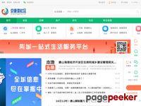 jingtanggang.net