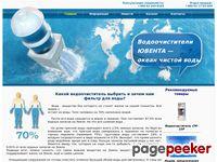 Скриншот сайта juventa.org.ua