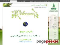 www.community.kau.edu.sa