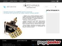 Скриншот сайта parizhanka.com.ua