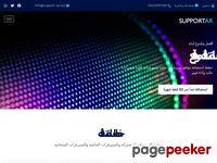 www.mosul-garment.com