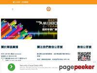 www.nyam1380.com