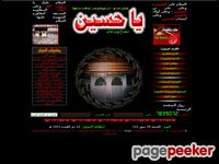 www.cartoonnetworkarabic.com