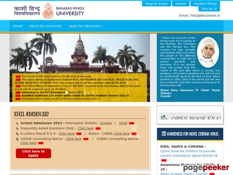 BHU SET Result 2019: Banaras Hindu University Declares Class 9, 11 Results at bhuonline.in