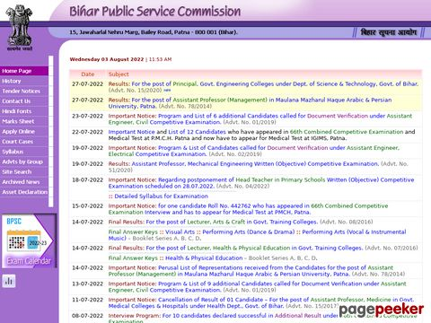 Recruitment of Assistant Professor Electrical Engineering Vacancy by Bihar Bihar Public Service Commission (BPSC)