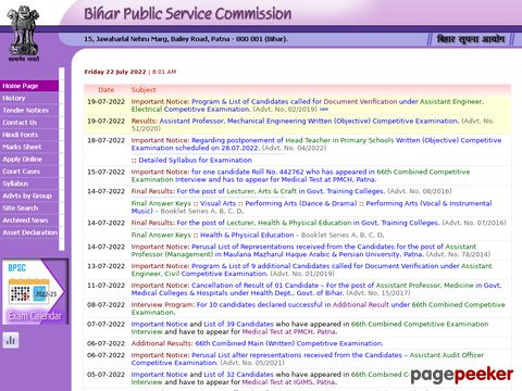 Recruitment of Principals and Professors Engineering College Vacancy by Bihar PSC 2020