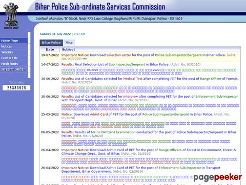 Recruitment of Assistant Sub-Inspector and Sergeants in Bihar Police by BPSSC �� Details and Application Format? What is the last date? Selection Criteria? Application Fee? How to Apply? educratsweb.com