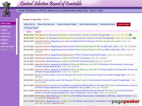 Recruitment of Forest Guard Vacancy by Central Selection Board of Constable (CSBC) of Bihar 2020