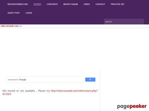 Bihar Board 10th Result 2020: Bihar Matric result 2020 declared. Check Results Direct link here