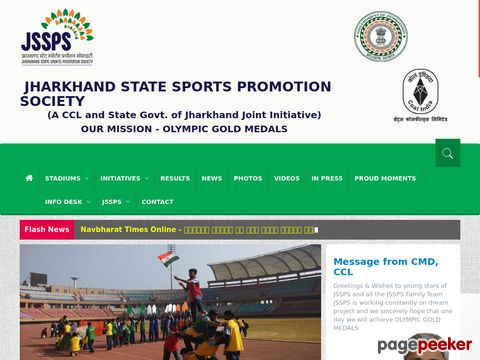 Contract Job Vacancy Recruitment in Jharkhand Sports Academy 2019