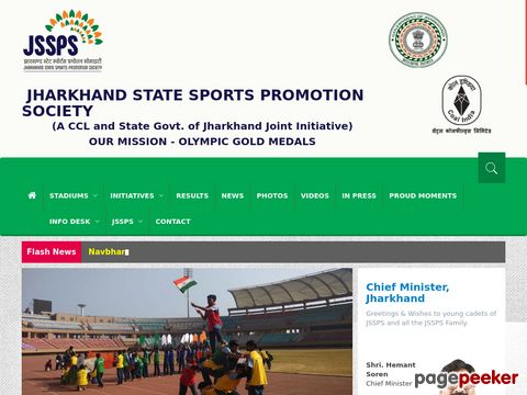 Contract Job Vacancy Recruitment in Jharkhand Sports Academy 2019 �� Details and Application Format? What is the last date? Selection Criteria? Application Fee? How to Apply? educratsweb.com