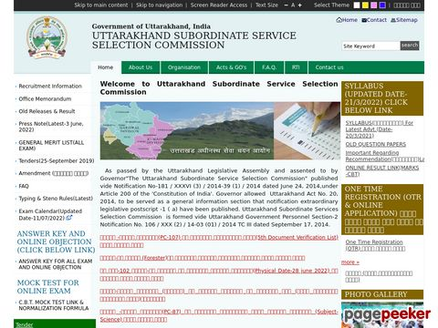 Recruitment of Group-C Vacancy by Uttarakhand SSSC 2020