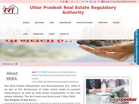 Vacancy on Contract/Deputation in UP RERA