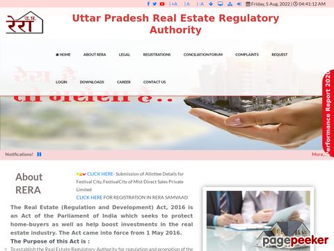 Vacancy on Contract/Deputation in UP RERA �� Details and Application Format? What is the last date? Selection Criteria? Application Fee? How to Apply?