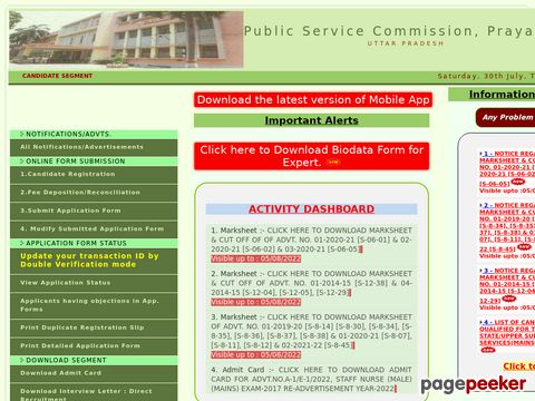 Combined State Engineering Services Examination by UP PSC 2019-20