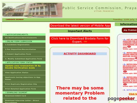 Government Jobs Recruitment by UP PSC Advt. No. 3/2019 �� Details and Application Format? What is the last date? Selection Criteria? Application Fee? How to Apply?