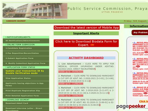 Government Jobs Recruitment by UP PSC Advt. No. 3/2019 �� Details and Application Format? What is the last date? Selection Criteria? Application Fee? How to Apply? educratsweb.com