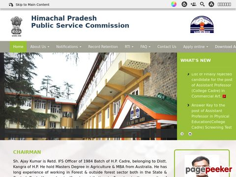 Government Jobs Vacancy of Lecturer by Himachal PSC Advt. No. 4/2020 �� Details and Application Format? What is the last date? Selection Criteria? Application Fee? How to Apply? educratsweb.com