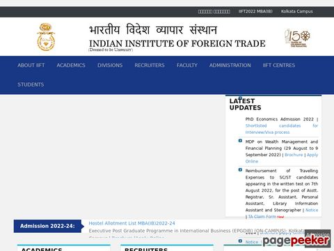 Admission in Indian Institute of Foreign Trade