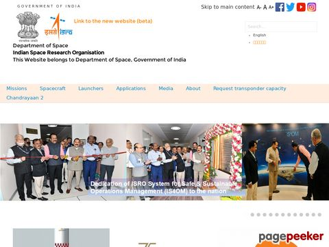 ISRO USRC Recruitment 2020: Apply Online for 182 Technician, Scientific Assistant and Various Other Posts